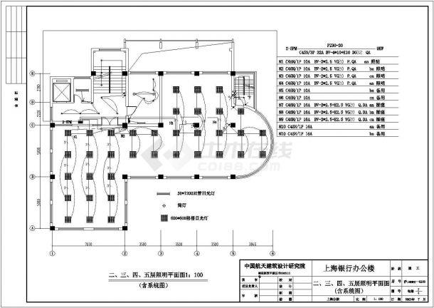 某多层办公楼电气设计方案cad图纸,共一份资料-图一