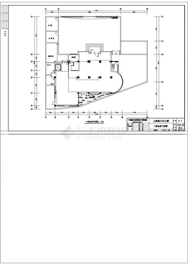 某多层办公楼电气设计方案cad图纸,共一份资料-图二