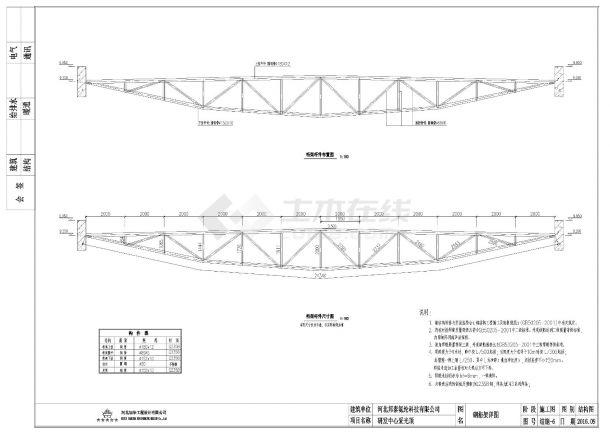 某高层楼钢结构玻璃采光顶设计图CAD参考详图-图一