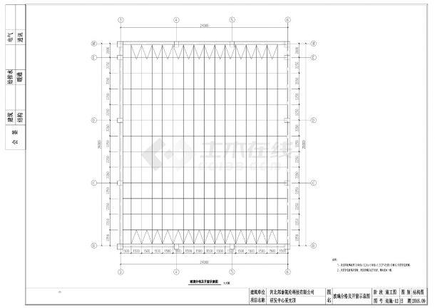某高层楼钢结构玻璃采光顶设计图CAD参考详图-图二