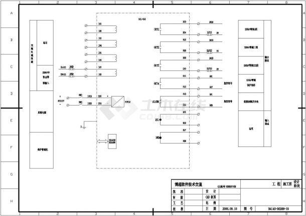 220kV变电站全套电气原理图纸-图一