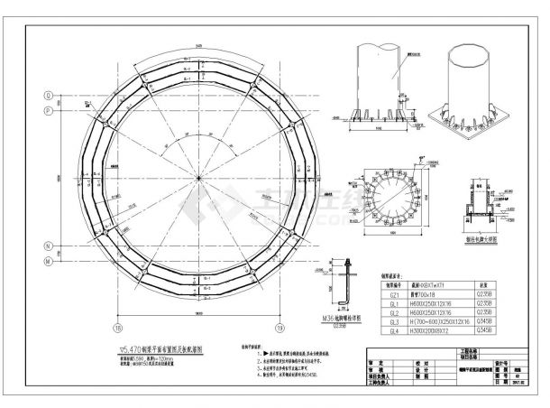 某环形天桥钢结构设计图纸CAD参考详图-图一