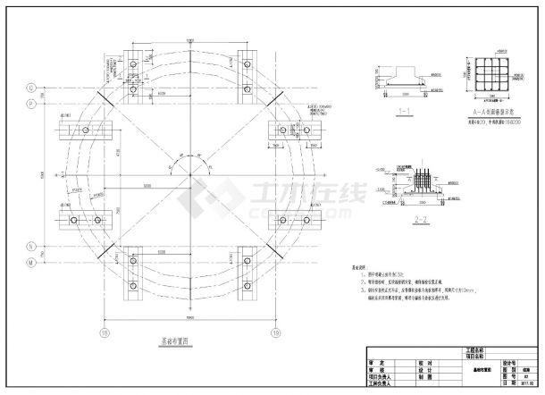 某环形天桥钢结构设计图纸CAD参考详图-图二