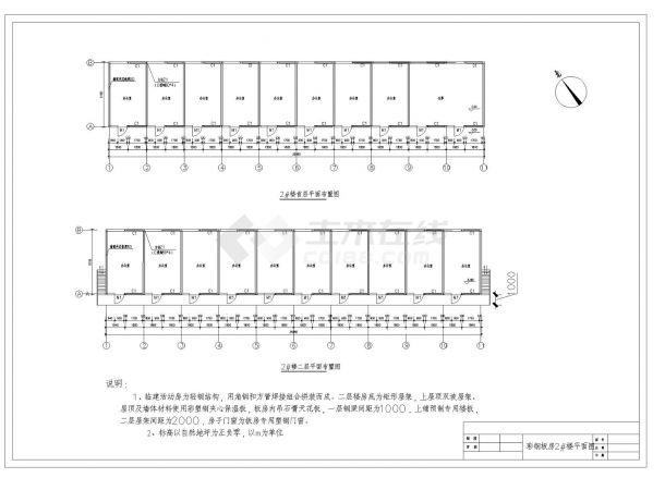 某城市楼房轻钢结构临建板结构设计图CAD参考详图-图一