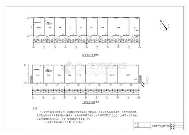 某城市楼房轻钢结构临建板结构设计图CAD参考详图-图二