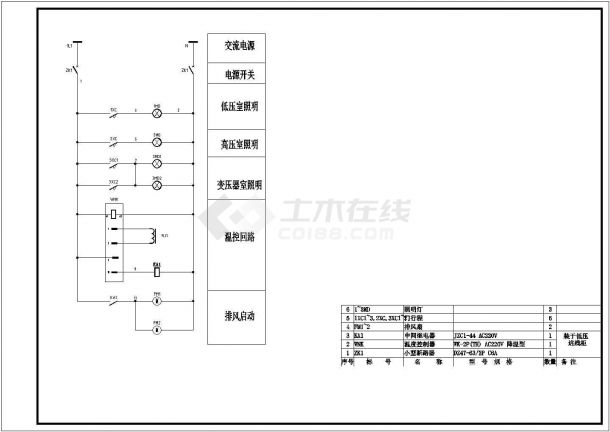 630kVA箱式变压器电气cad施工图-图二