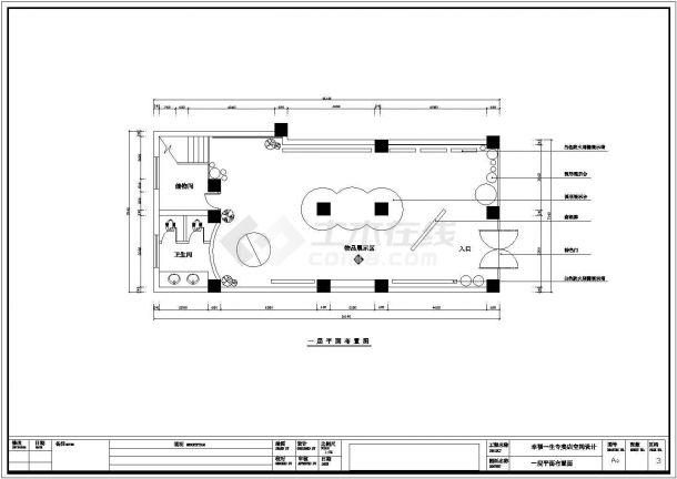 球鞋专卖店全套装修施工设计cad图纸-图二