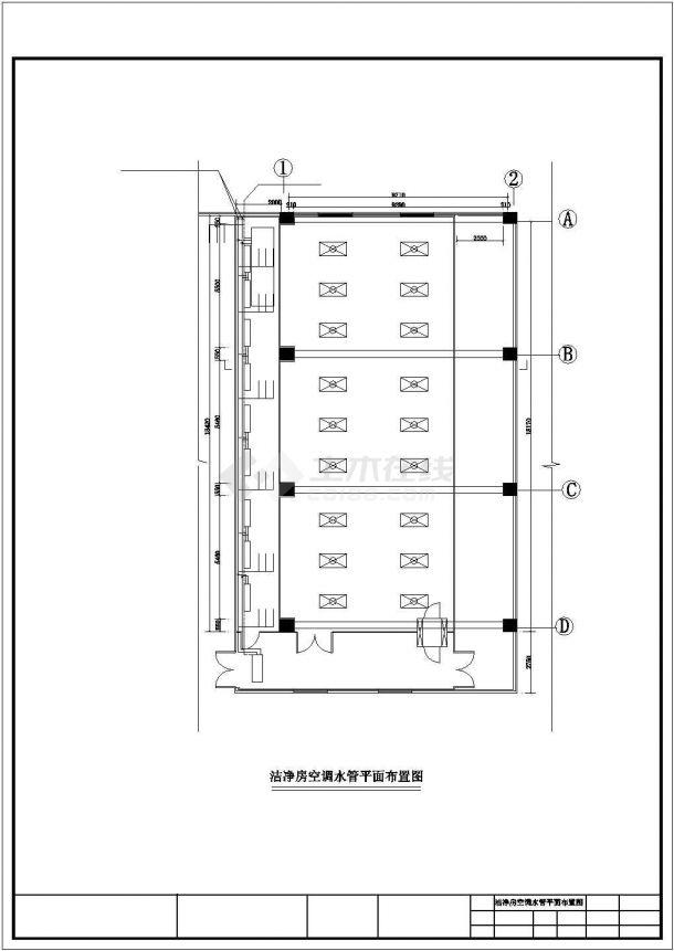 某大型食品工厂内部十万级洁净空调及装修工程系统设计CAD图-图一