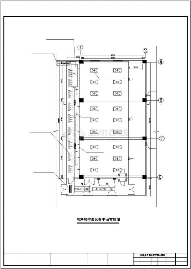 某大型食品工厂内部十万级洁净空调及装修工程系统设计CAD图-图二