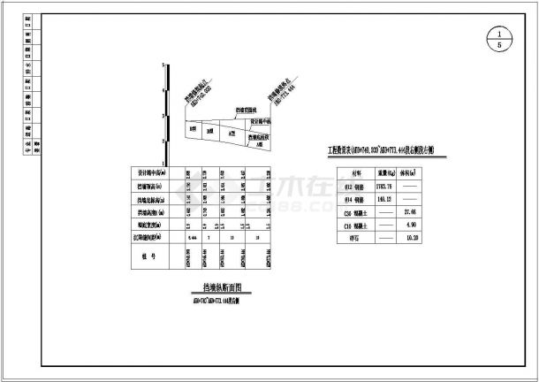 某C30混凝土全套挡土墙结构设计图CAD图纸-图一