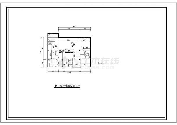 某地小型别墅室内装修设计图纸-图一