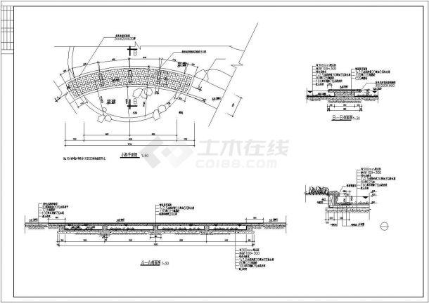 某小区假山置石CAD景观设计施工图-图一