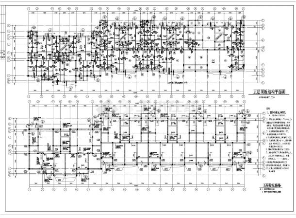 某小区住宅楼砌体建筑工程结构施工图CAD详图-图一