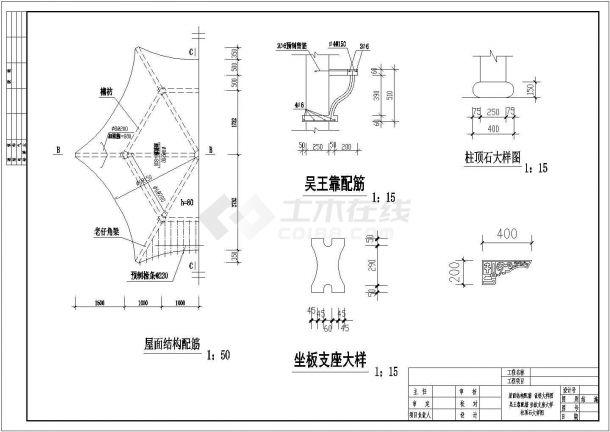 某空中花园六角亭CAD景观设计图纸-图二