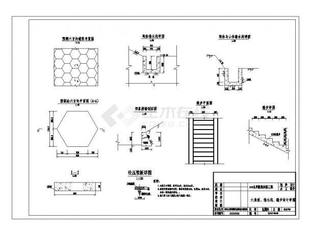【湖南】小(二)型水库除险加固全套施工图(冲抓套井回填 帷幕灌浆)-图一