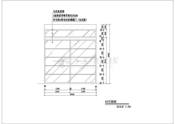 某地大型豪华别墅结构装修设计图纸-图一