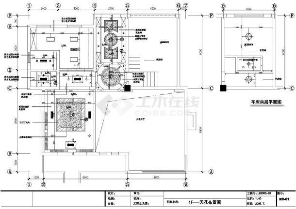 某地大型豪华别墅室内结构设计图纸-图一