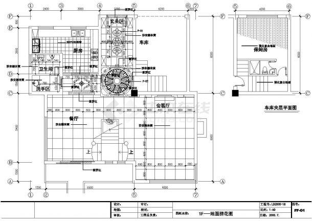 某地大型豪华别墅室内结构设计图纸-图二