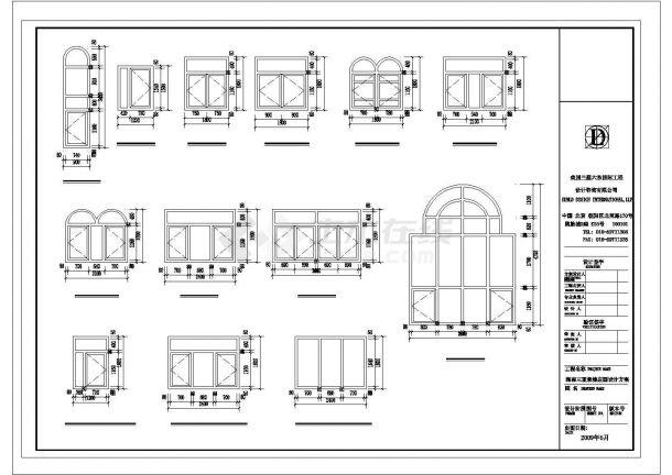 某地顶级豪华庄园式别墅建筑施工设计cad图-图二