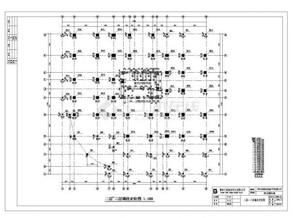 某城市滨江花园结构施工图CAD规划详图-图二