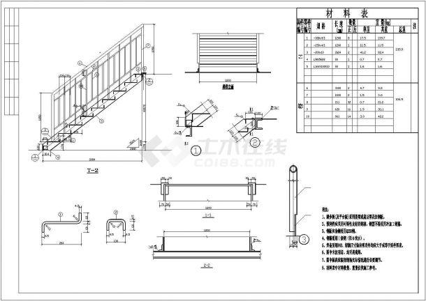 室外住宅钢结构楼梯施工设计CAD图-图一