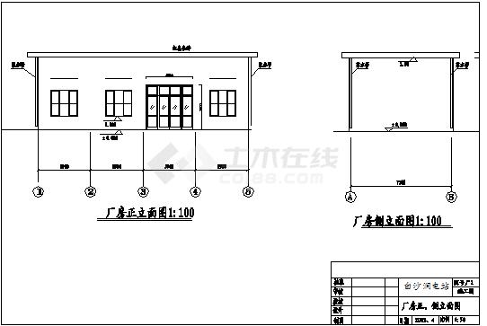 中小型冲击式电站全套施工图纸-图二