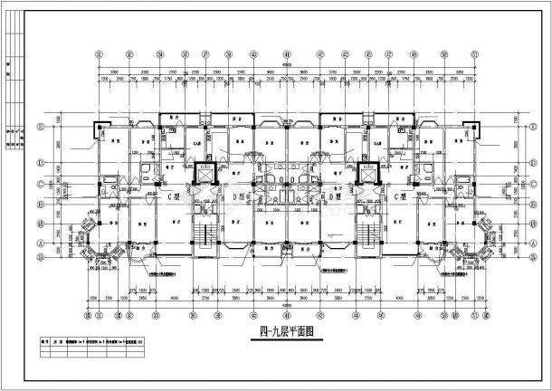 南京市万御家园小区两栋11层联排式框架结构商住楼全套建筑设计CAD图纸-图一