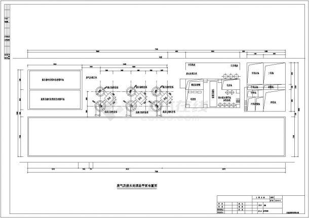 某钢铁厂300t_d酸洗清洗废水处理回用工程设计cad全套工艺施工图( 含设计说明)-图二