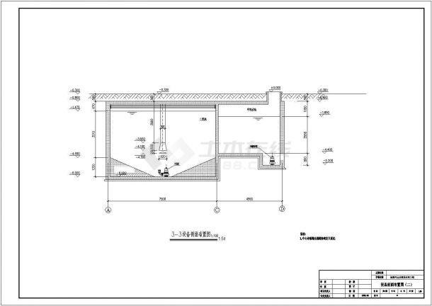 沈阳市某医院污水处理及回用工程设计cad全套工艺施工图纸( 含设计说明)-图一