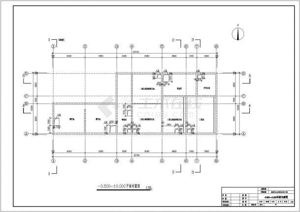 沈阳市某医院污水处理及回用工程设计cad全套工艺施工图纸( 含设计说明)-图二