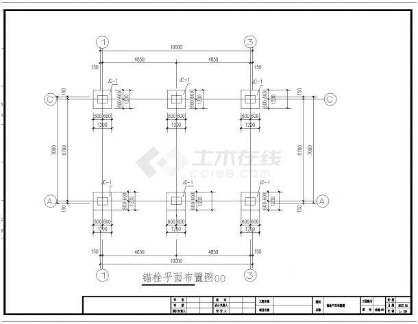 某别墅房屋轻钢结构布置施工图CAD详图-图一