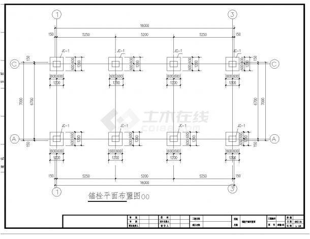 某别墅房屋轻钢结构布置施工图CAD详图-图二