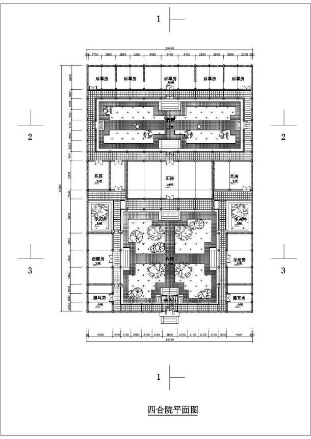某地大型四合院建筑cad施工详图-图二