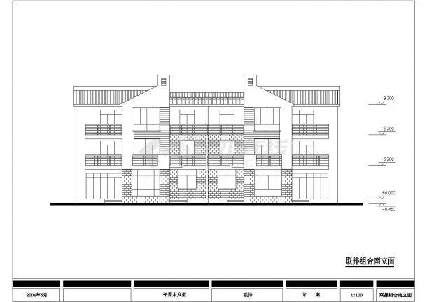 清远农宅设计方案CAD大样构造节点图-图二