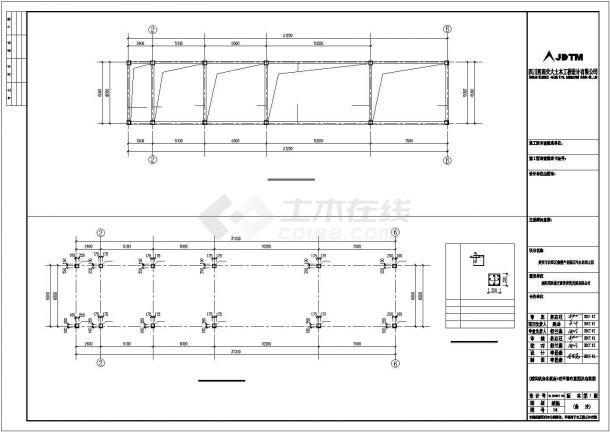 某污水處理工程結構設計方案CAD圖紙-圖二