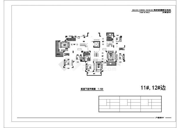 某地多户住宅楼户型结构设计图纸-图二