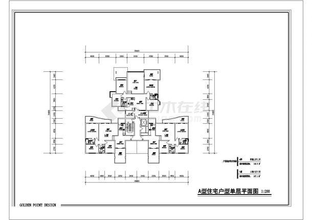 某地多层住宅a型户型结构设计图纸-图一
