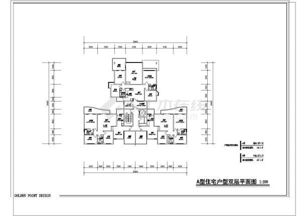 某地多层住宅a型户型结构设计图纸-图二