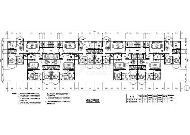 某地高档住宅楼户型结构设计图纸-图一