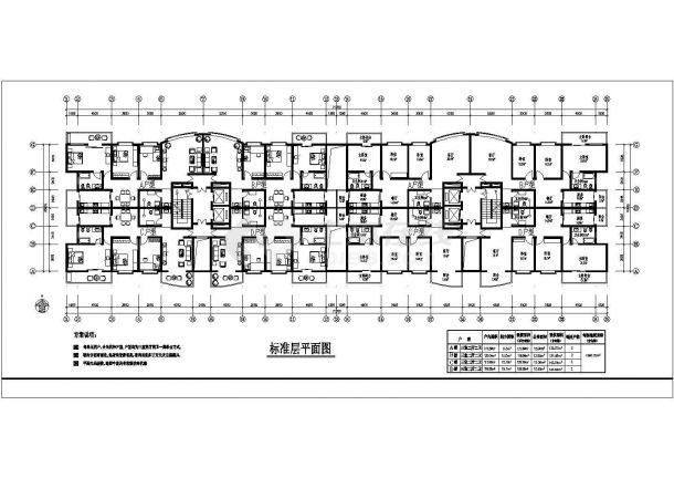 某地高档住宅楼户型结构设计图纸-图二
