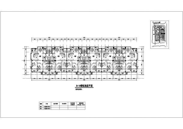 某南方小区大型户型结构设计图纸-图一