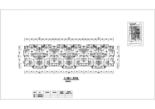 某南方小区大型户型结构设计图纸-图二
