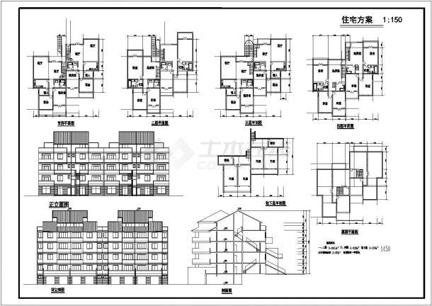 现代低层居民楼建筑图纸-图一