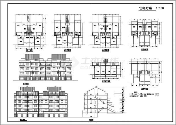 现代低层居民楼建筑图纸-图二