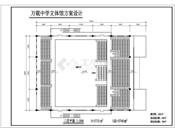 2层2740平米中学文体馆建筑方案设计施工图-图一