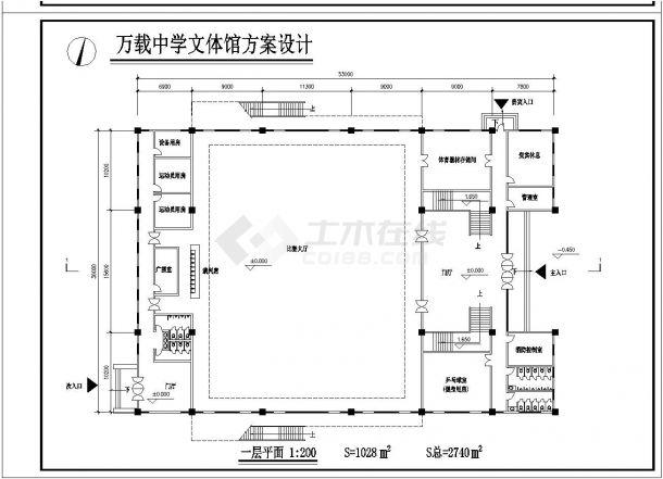 2层2740平米中学文体馆建筑方案设计施工图-图二