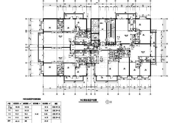 某北京市大型户型结构设计图纸-图二