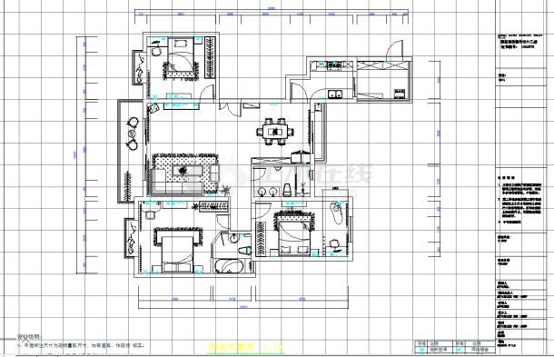 某地单层现代三室两厅设计施工图纸含实景-图二