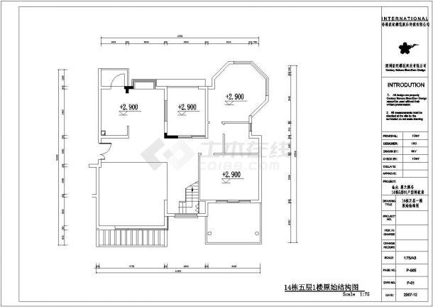 某地西欧风格精品别墅楼全套施工设计cad图-图一