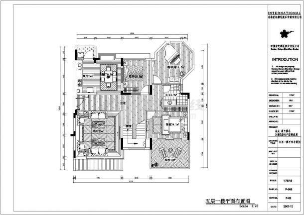 某地西欧风格精品别墅楼全套施工设计cad图-图二